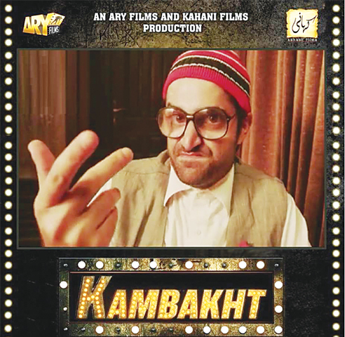The film poster featuring Hamza's character