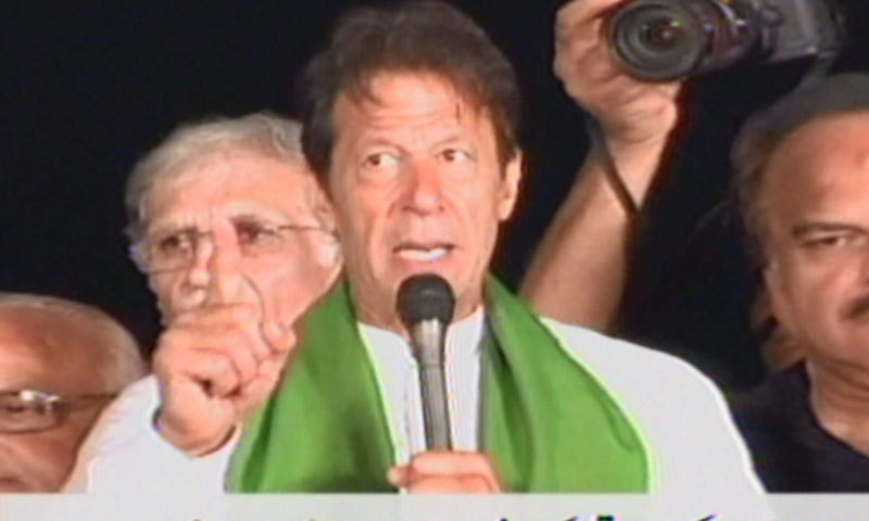 – Screen grab of Imran Khan speaking to protesters