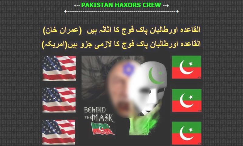 Screengrab of defaced http://fundyourtsunami.com/