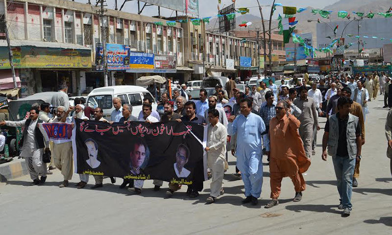 Journalists protesting in Quetta against the killing of three colleagues. -Photo by author