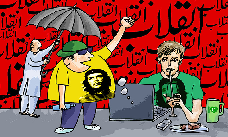 -Illustration by Khuda Bux Abro from 'The unfortunate revolution' published  Aug 02, 2012
