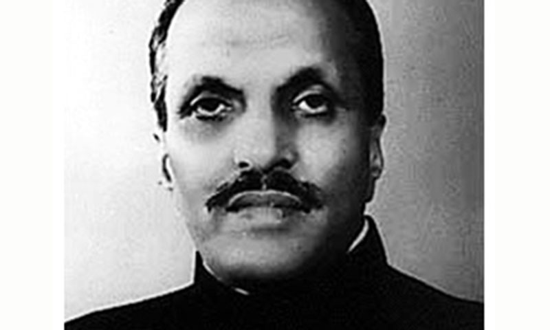 Ziaul Haq. — File photo