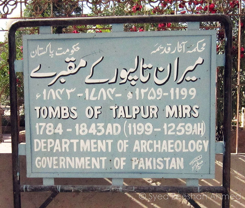 Histories Forgotten The Crumbling Tombs Of Talpur Mirs
