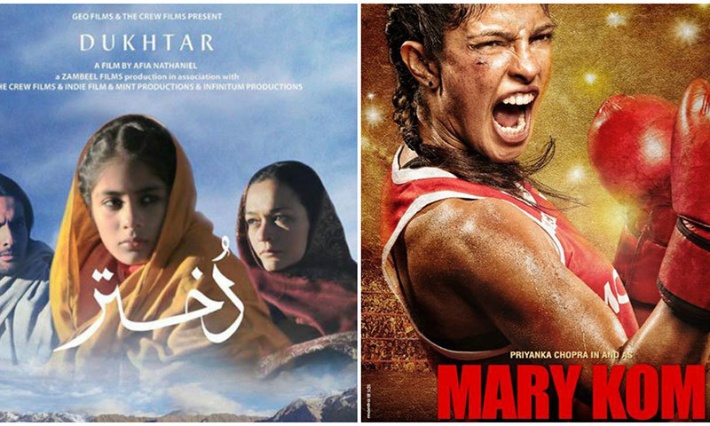 Film posters of Dukhtar (L) and Mary Kom (R)