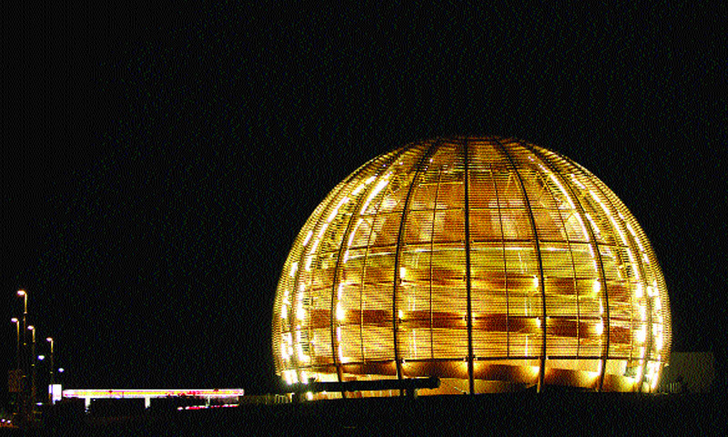 CERN Labs on the Swiss-French border. — File Photo