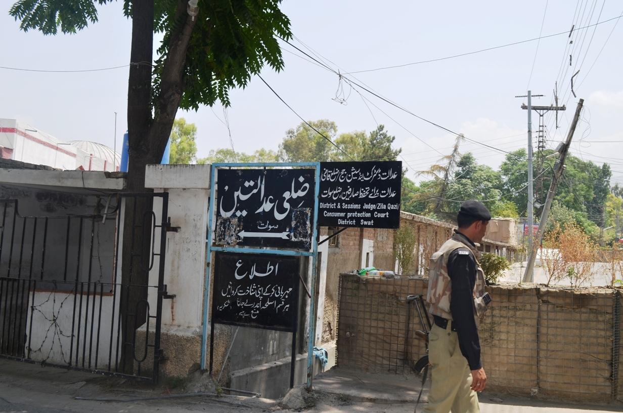 A view of the entrance of the courts in Swat