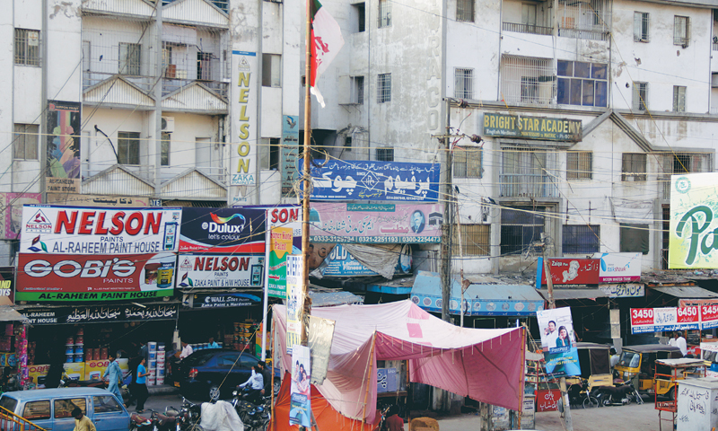 Perfume Chowk: not just a shop, but an address