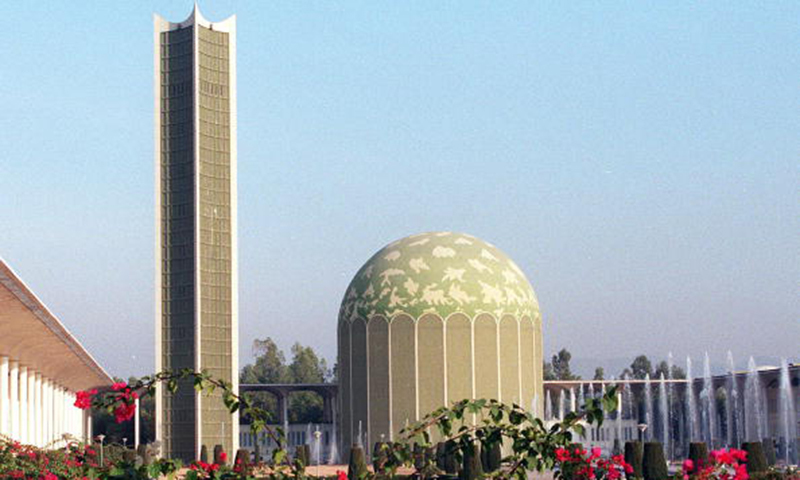 Pakistan's Institute of Nuclear Science and Technology building .— AFP file photo