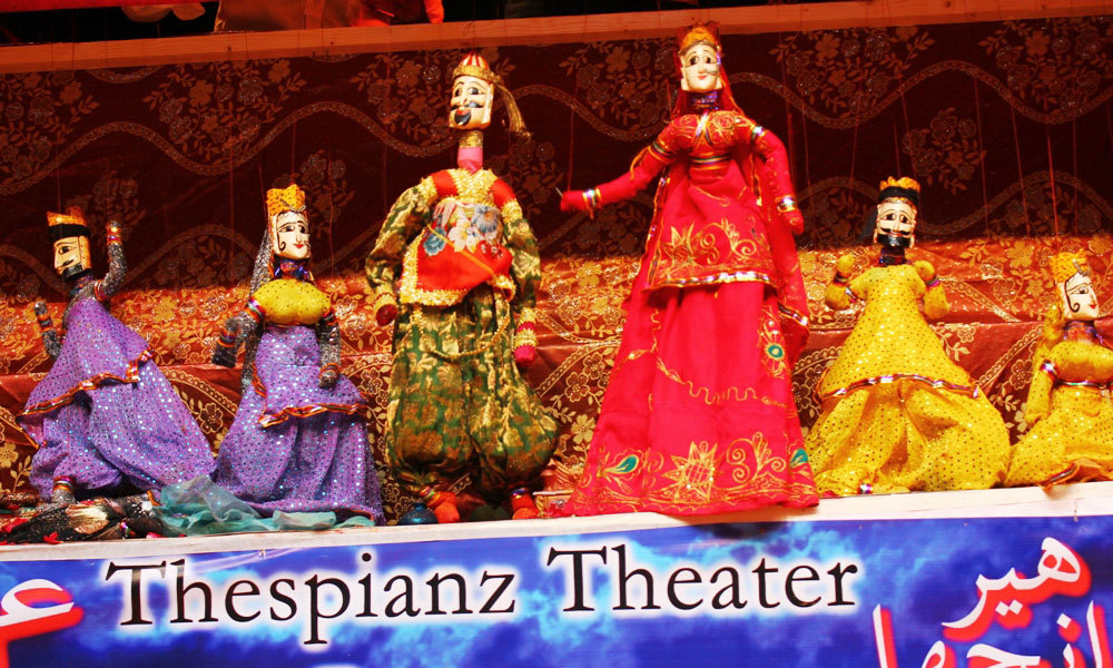 String puppet performance at PACC – Publicity photo