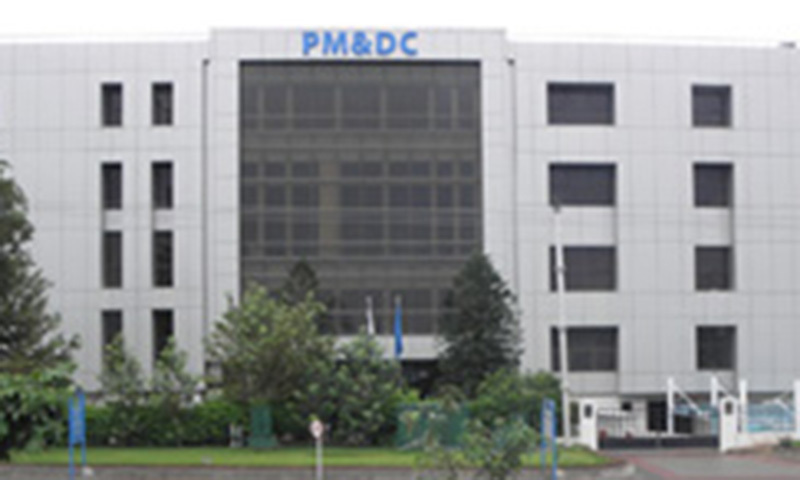 .— Photo courtesy PMDC website