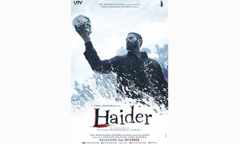 """Official Poster """"Haider"""""""