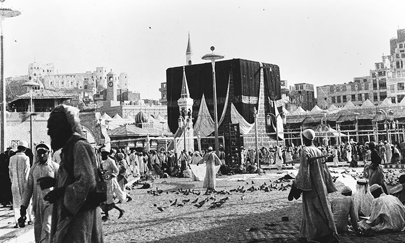 In this Sept. 7, 1954 file photo, Muslims visit the Kaaba, the Sacred House of Allah, during a pilgrimage to Makkah, Saudi Arabia. — Photo by AP