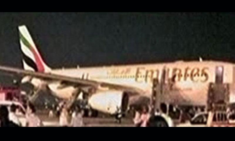 – Screen grab shows Emirates plane at Karachi airport