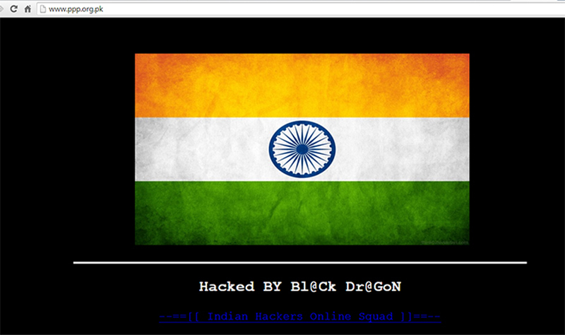 A screenshot of the defaced website.