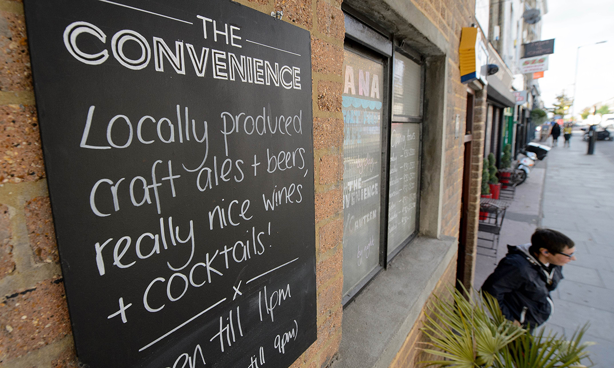 "A picture shows part of the exterior of the ""The Convenience"", a former public toilet that has been converted into a coffee shop and restaurant in Hackney, east London. — Photo by AFP"