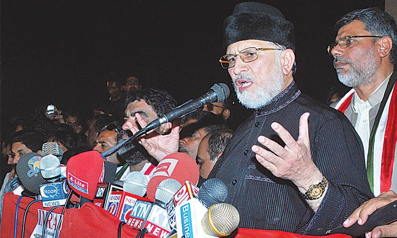 Dr Tahirul Qadri addresses his supporters.—INP
