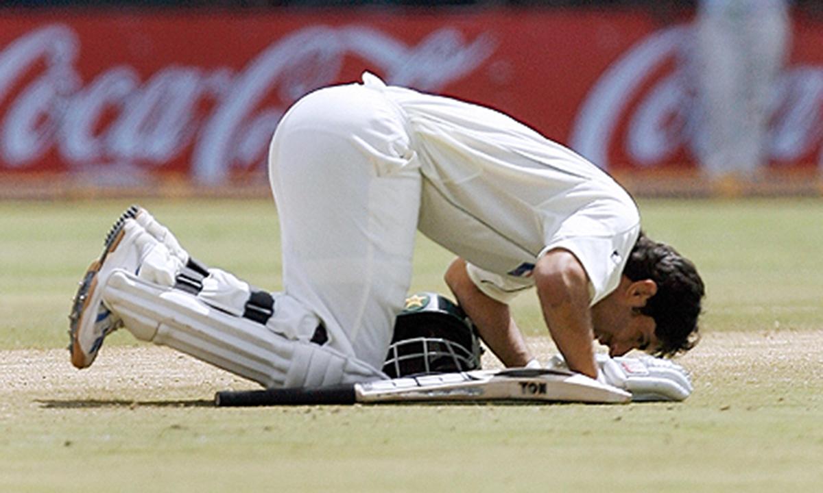 Essay About Sports Day In Urdu 79