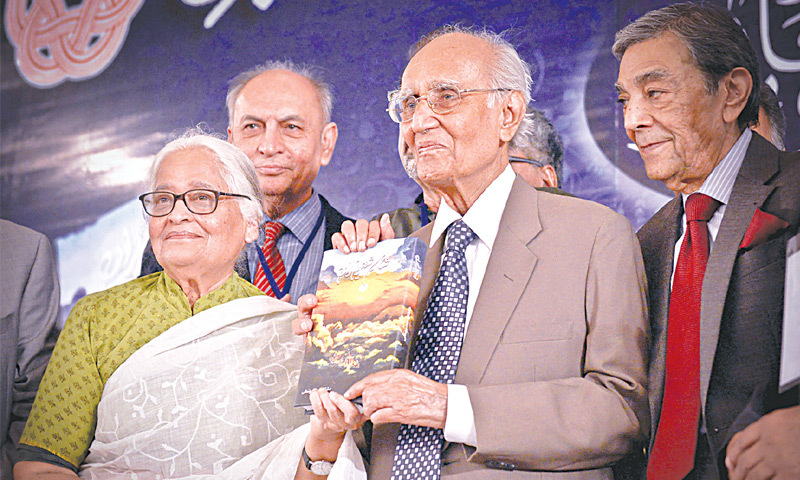 Urdu conference begins with glowing tribute to Yousufi