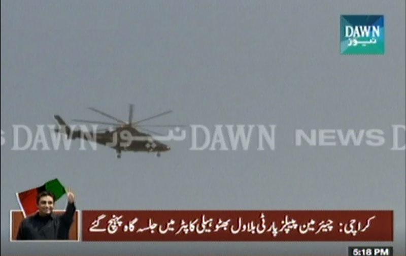 Bilawal arriving via helicopter to address the public meeting.—DawnNews screenshot