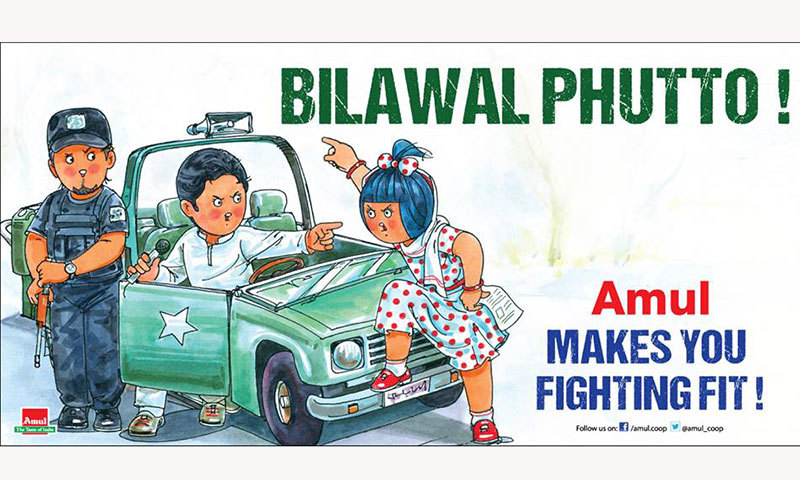 The cartoon advertisement by Amul. - Photo Courtesy: Amul's Official Facebook Page