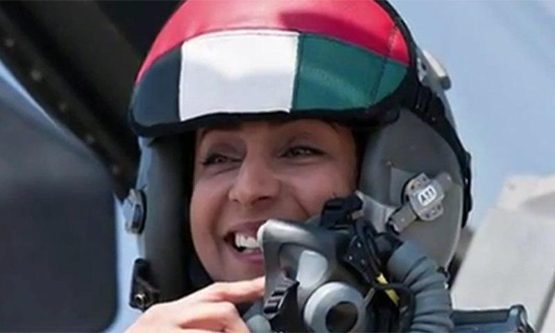 The United Arab Emirate