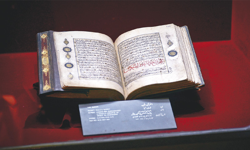 One of the two surviving Quran manuscripts transcribed by Iraqi calligrapher Ahmad ibn al-Suhrawardi.
