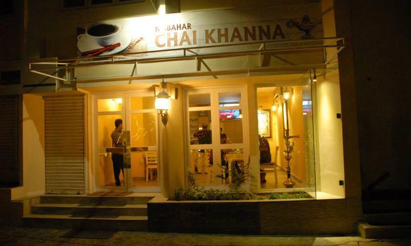 — Nobahar Chai Khana