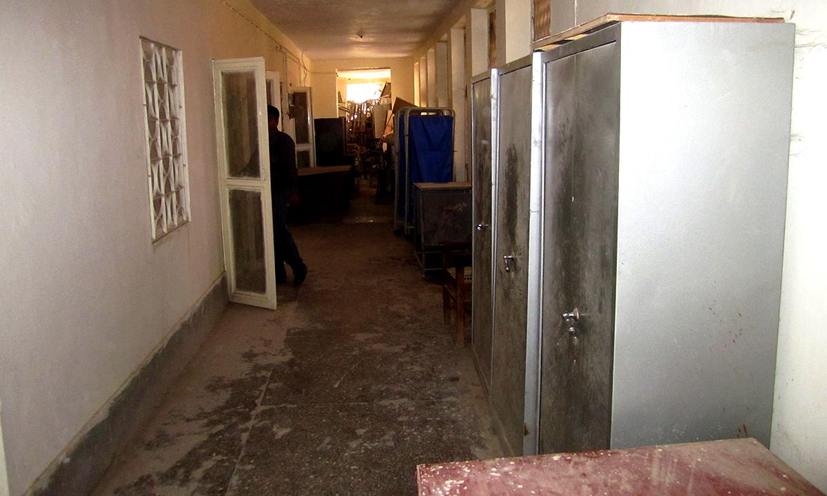 Kot Diji Rural Health Centre