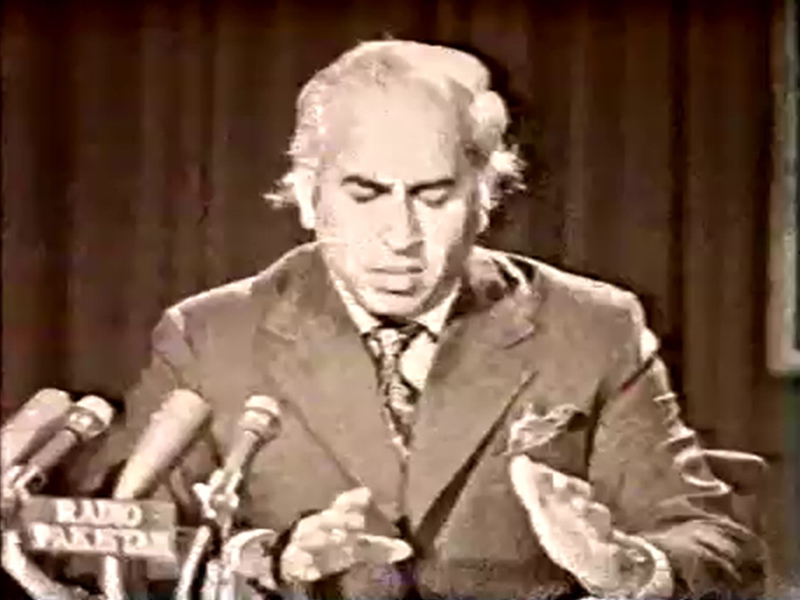 Bhutto regime and nationalization