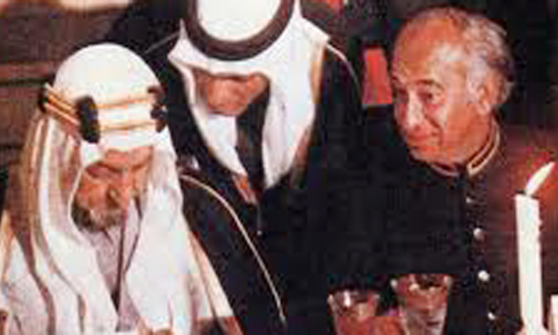 Bhutto at a state dinner held in the honour of Saudi King Faisal in Karachi (1975).