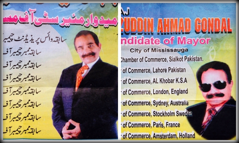 پاکستانی امیدوار چوہدری ریاض الدین احمد گوندل کے انتخابی اشتہارات