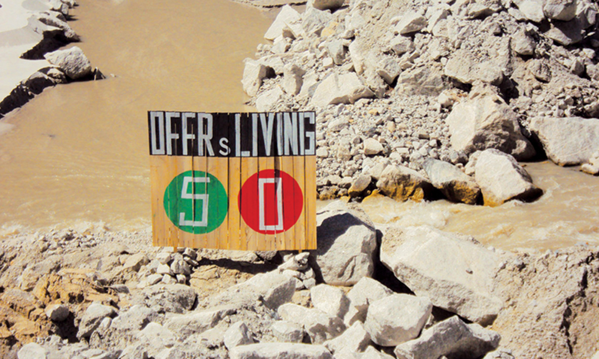 A simple signboard marks the beginning of the officers' living quarters.