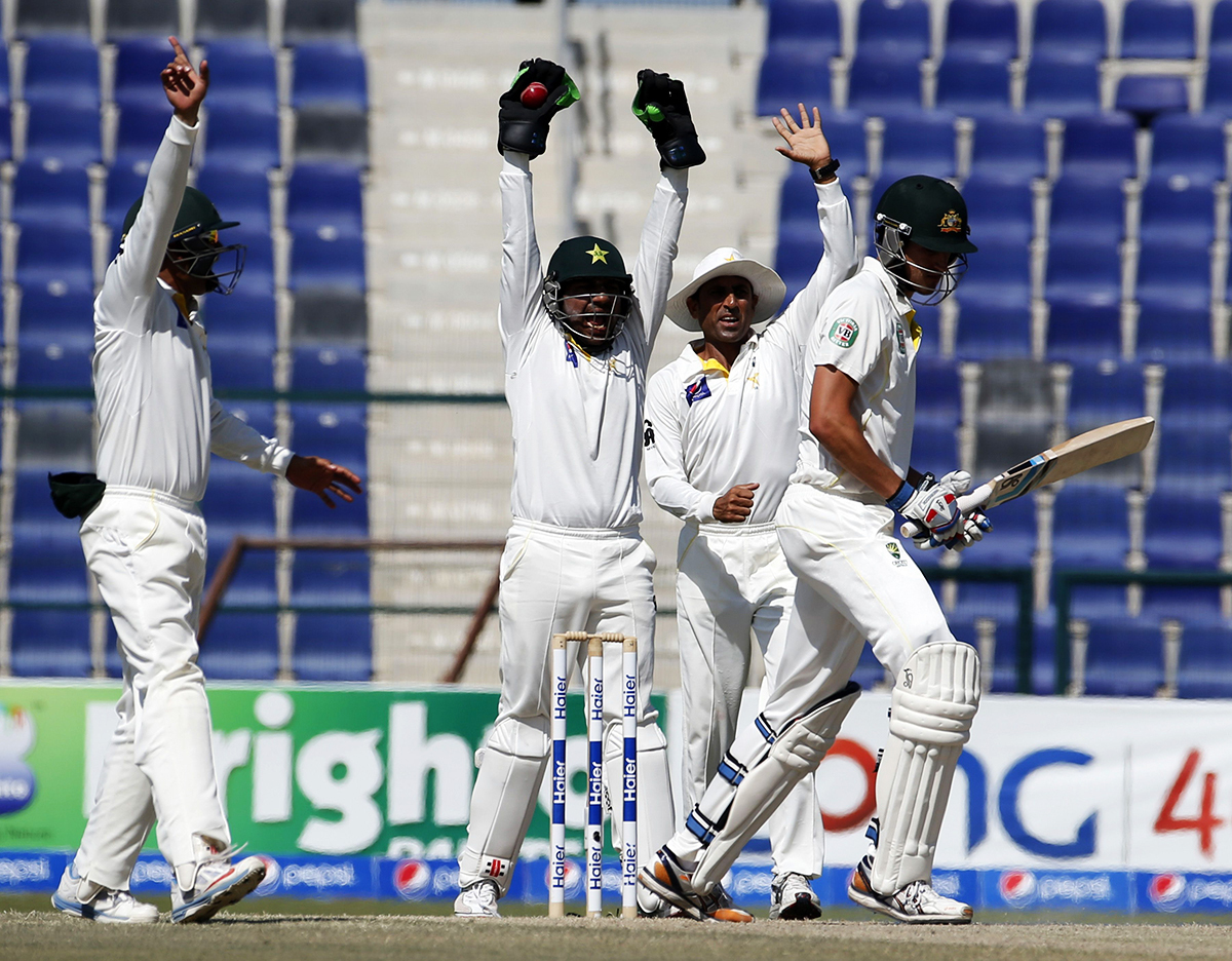 Match making pakistan
