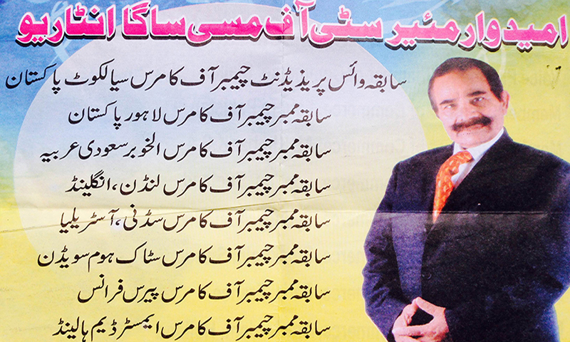 Promotional poster of Pakistani candidate Chaudhry Riazuddin Ahmed.