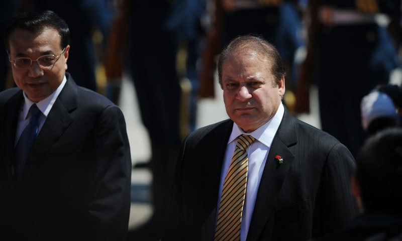 Prime Minister Nawaz Sharif during a ceremony in Beijing last year. AFP/File