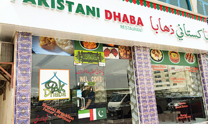 Pakistani Restaurant London Ontario