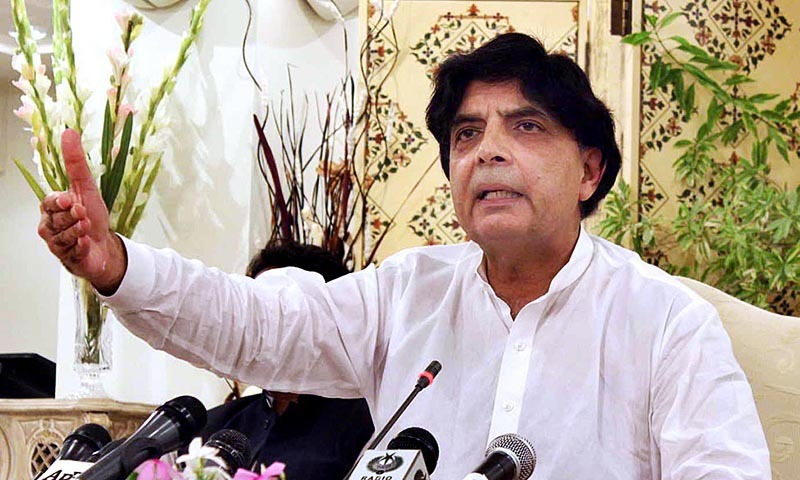 Federal Minister for Interior and Narcotics Control Chaudhry Nisar Ali Khan addressing a press conference. - APP/file