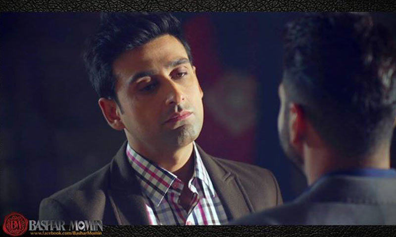 Sami Khan in a scene from Bashar Momin.- Photo courtesy Bashar Momin Facebook Page