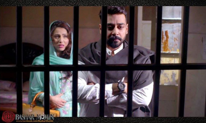 Ushna Shah and Faysal Qureshi from a scene in Bashar Momin.- Photo courtesy Bashar Momin Facebook page