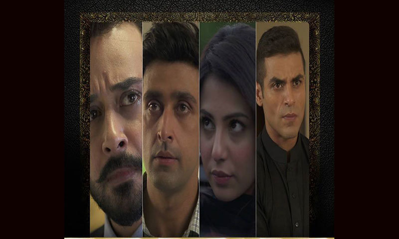-Photo courtesy 'Bashar Momin' official page
