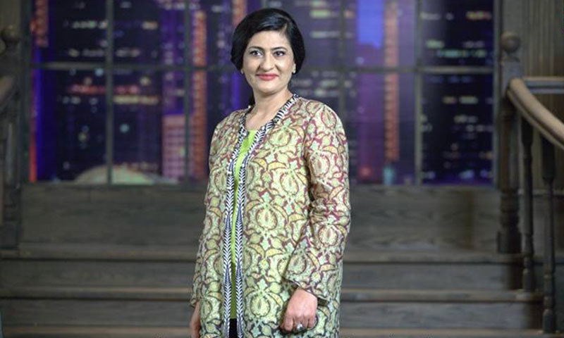 Saba Hameed. – Photo credit: Tonite with HSY Facebook page
