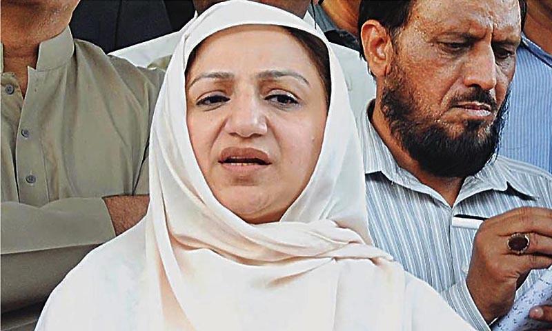 Saira Afzal Tarar. - Photo courtesy APP