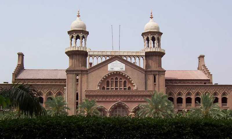 The Lahore High Court building.    - Online/file