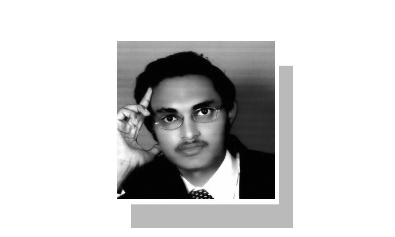 The writer works in the Civil Service of Pakistan.
