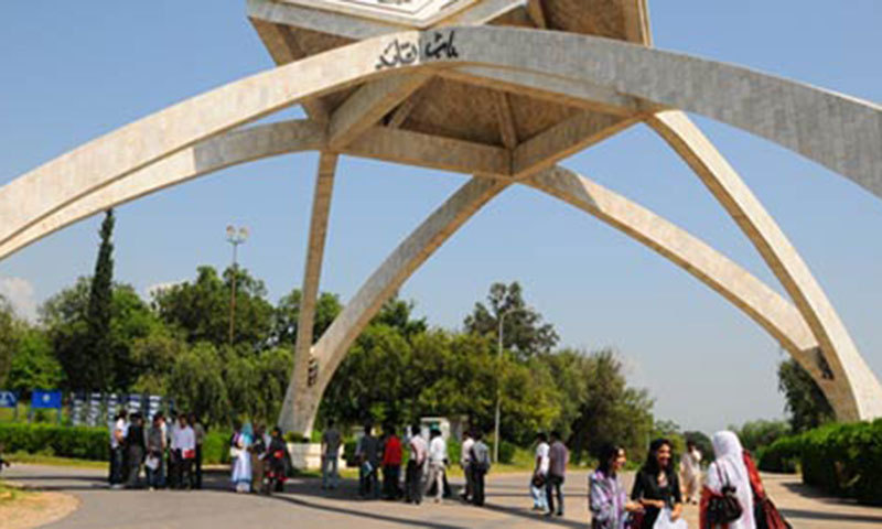 Quaid-i-Azam University in Islamabad. - APP photo