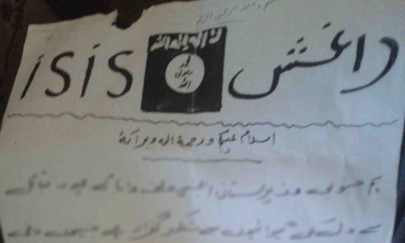 Photo shows the pamphlet, claiming to by the Islamic State militant organisation, distributed in Wana area of South Waziristan.