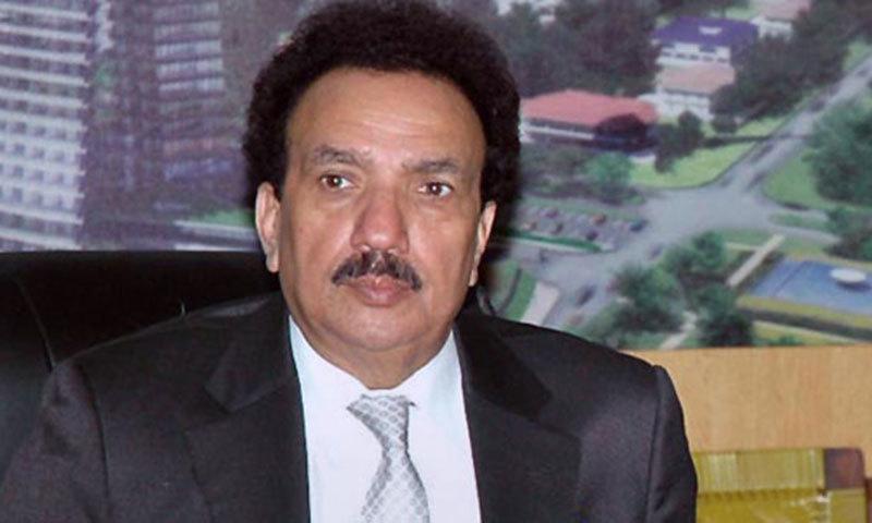 Former Interior Minister Rehman Malik — APP/File