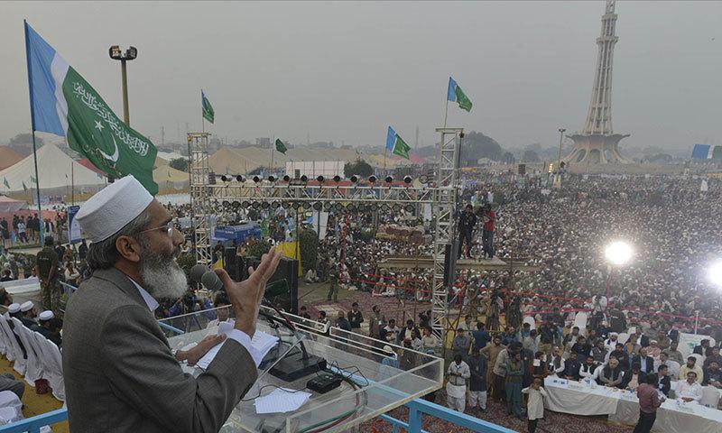 امیر جماعت اسلامی لاہور میں پارٹی کنونشن سے خطاب کررہے ہیں— اے ایف پی فوٹو