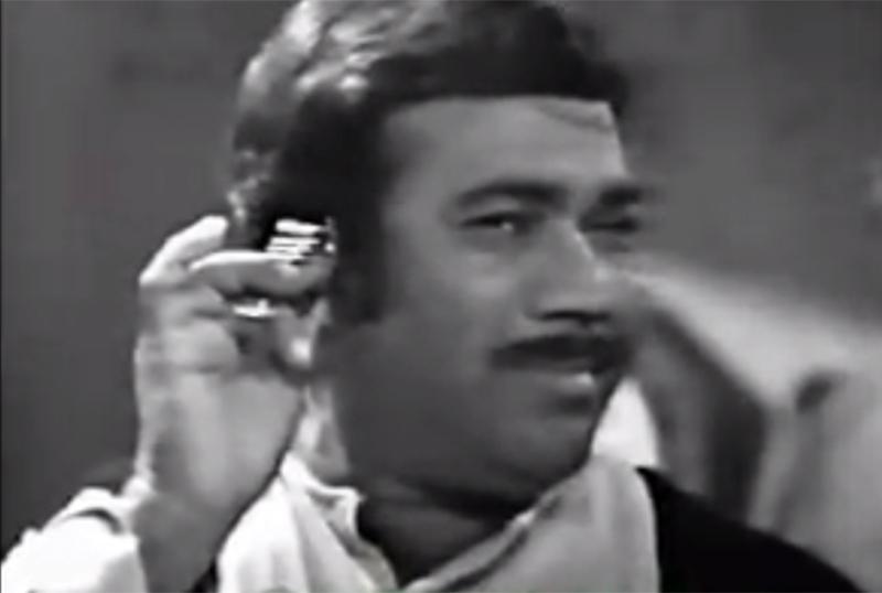 Zahoor Ahmed as 'Niaz kabariya' in 'Khuda ki Basti'.