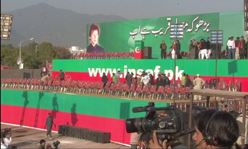 The PTI stage, early in the day
